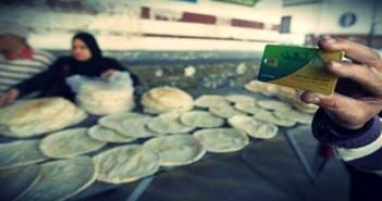 بطاقات الخبز