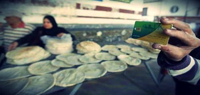 صاحب مخبز في بولاق الدكرور يشكو تعطل «سيستم» بطاقات التموين