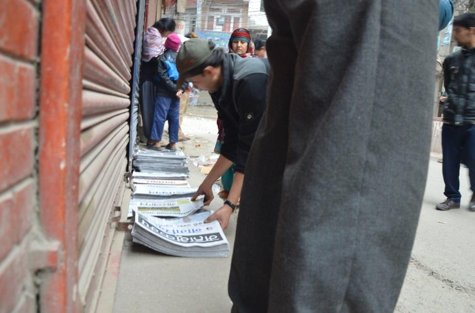 زلزال نيبال 7