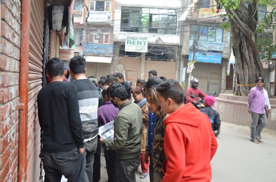 زلزال نيبال 9