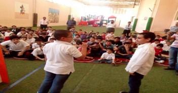 مدارس مسار مصري