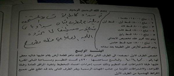 17 عامًا على ضياع الملايين في دهاليز نقابة معلمي حوش عيسى ومحافظة مطروح (صور)