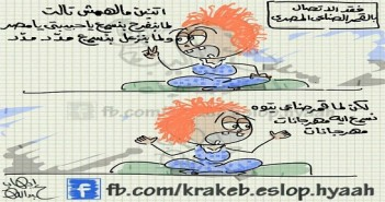 فقد الاتصال بقمر صناعي مصري .. كاريكاتير