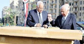 حازم الببلاوي يضع حجر أساس نصب تذكاري بالتحرير