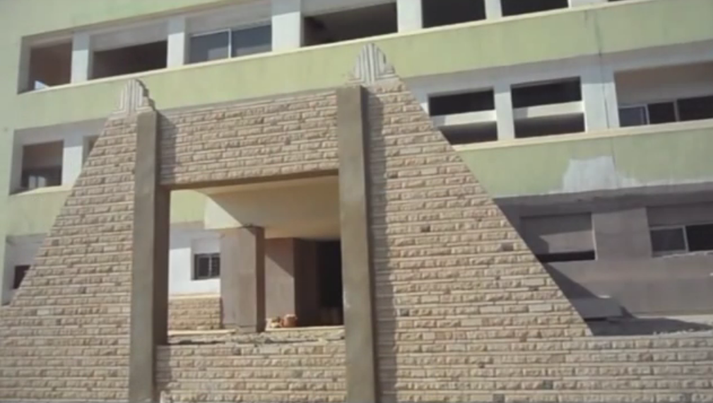 مستشفى حجازة في مركز قوص
