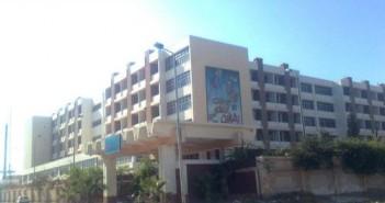 مستشفى كفر الدوار الشاملة