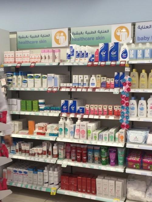 صيدليات في الكويت