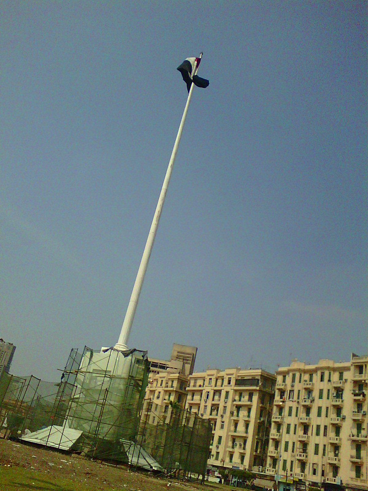 ساري علم في ميدان التحرير