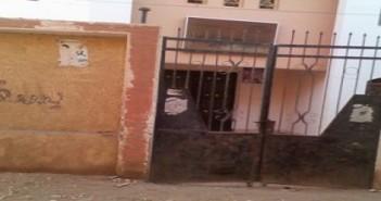 مستوصف صحي مغلق في سوهاج