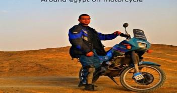 شاب يطوف مصر بالموتوسيكل