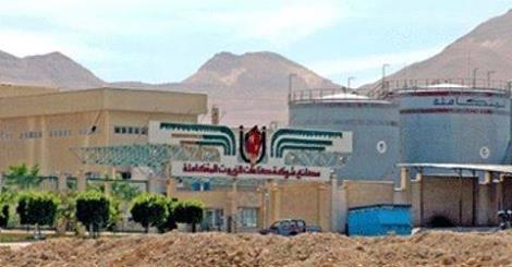 احتجاجات ضد فصل 480 عاملا بمصنع الزيوت المتكاملة بالسويس