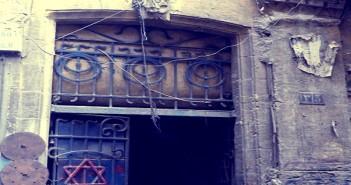 أرشيفية .. بيوت في حارة اليهود