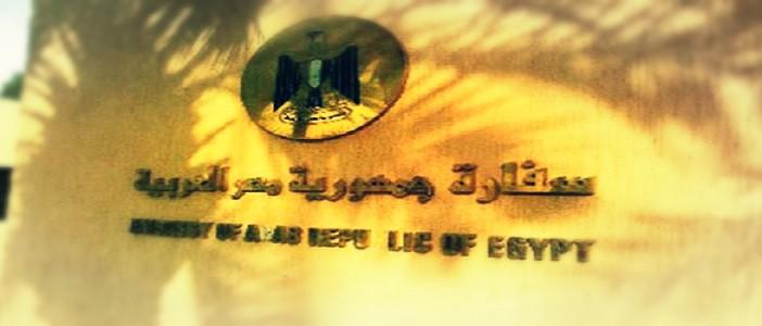 مصريون بالسعودية يشكون عدم تمكنهم من التصويت لبُعد لجان الاقتراع (شاركنا صورك 📢)