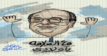شارك المصري اليوم .. وداعا حسن مصطفى (كاريكاتير)