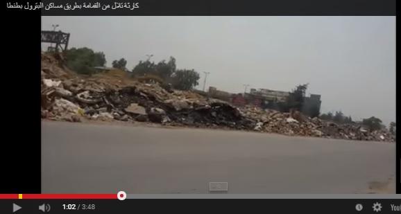 📹 فيديو.. شارع مساكن البترول بطنطا يتحول إلى مقلب للمخلفات