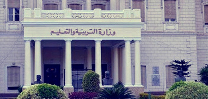 أولياء أمور طلاب مصر بالخارج يطالبون «التعليم» باعتماد نظام الترمين