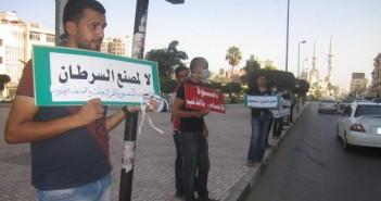 وقفات احتجاجيه عديده ضد ملوثات الراتنجات 1