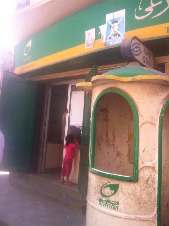 مكتب بريد طه الحكيم بمدينة طنطا (تصوير محمد حمدي)