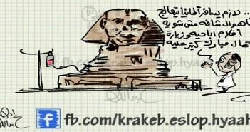 تدهور حالة أبو الهول الصحية بعد زيارة جمال مبارك