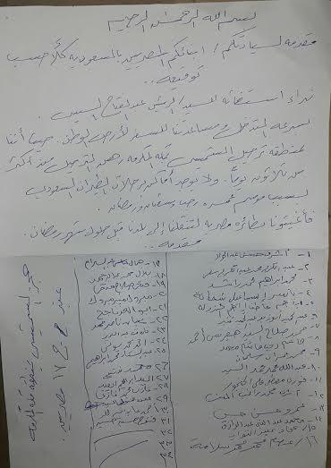 رسالة من المواطن هاني عبدالرحيم وصلت شارك المصري اليوم