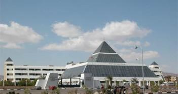 مستشفى شرم الشيخ