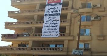 مدينة نصر.. سكان يرفضون إقامة سوق خضار بسوق السيارات