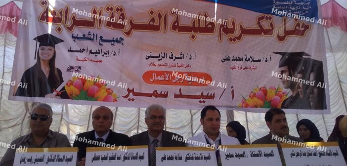 بالصور.. حفل تخرج طلاب كلية التربية النوعية بمنية النصر 📷