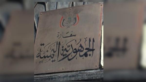 |◄فيديو.. مظاهرة لليمنيين أمام سفارتهم في مصر للمطالبة بعودتهم لبلادهم