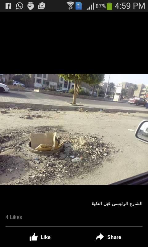 سكان العبور يطالبون محلب بإعادة تبعية المدينة لمحافظة القاهرة