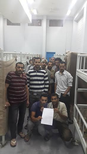 المصريون المحتجزون رهن الترحيل في السعودية