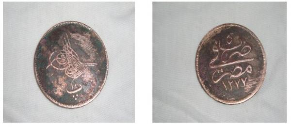 عملة اثرية من عهد محمد سعيد باشا مكتوب عليها ضرب فى مصر فئة 5 قيمة 10 بارة عام 1277 هـ الموافق 1860 م