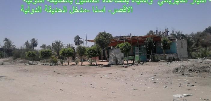 بالصور.. تعديات على أملاك الدولة المطلة على النيل في الأقصر 📷