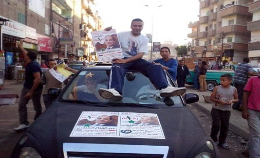بلاغ من رئيس كفر الدوار ضد نشطاء بينهم قيادي بحملة السيسي لتدشينهم حملة مناهضة له (صور)
