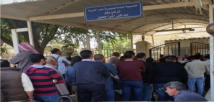 مصريون بالخارج: تأخر الخارجية في إصدار جوزاتنا يحملنا غرامات.. وأرقام الوزارة لا ترد