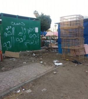 فيديو.. غضب في بورفؤاد بعد وضع محول غاز طبيعي في سوق تجاري