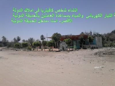 تعديات على أملاك الدولة المطلة على النيل في الأقصر