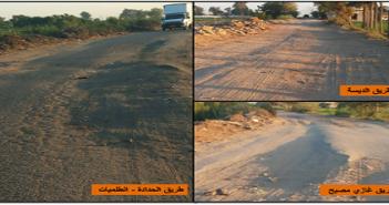سوء حالة الطرق في مصر (بني عبيد ـ الدقهلية)