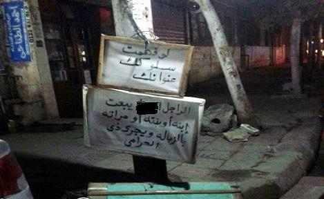 لافتة تعبر عن أزمة القمامة في طنطا 📷