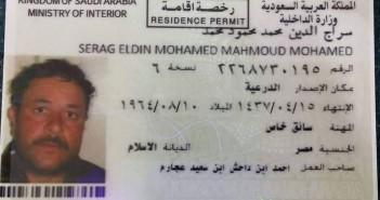 شارك المصري اليوم.. السعودية، المصريون في الخارج