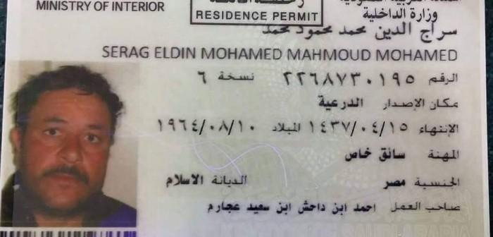 بالصور.. سائق يطلب العودة إلى مصر.. ومستشفى سعودي: «يتغذى بالأنبوب» (📷)