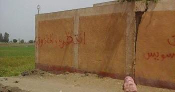 الدقهلية.. مشروع الصرف الصحي في كفر غنام