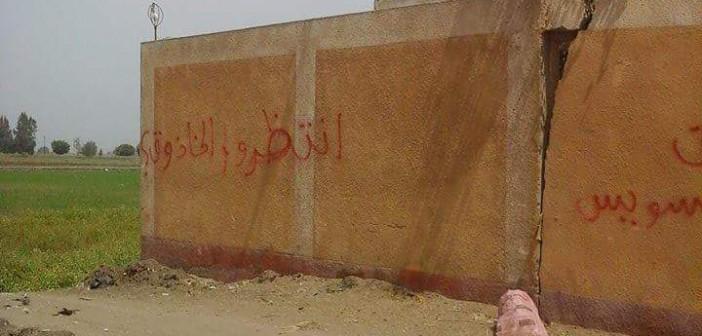 بالصور.. أهالي كفر غنام يشكون تدهور مشروع الصرف بالقرية 📷
