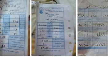 شارك المصري اليوم .. حملة فواتيرك بكام لمعرفة أسعار الكهرباء