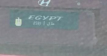 ٢٠١٥٠٦٢٥_١٠١٩٥٤