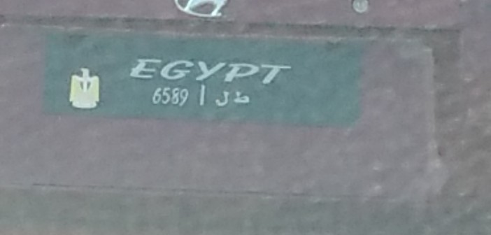 بالصور.. سيارة على طريق مصر ـ إسكندرية دون لوحة أرقام: «النسر يكفي» 📷