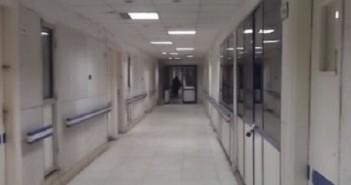 أرشيفية ـ مستشفيات