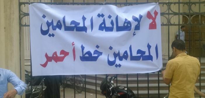 📷  إضراب المحامين بمحكمة إيتاي البارود