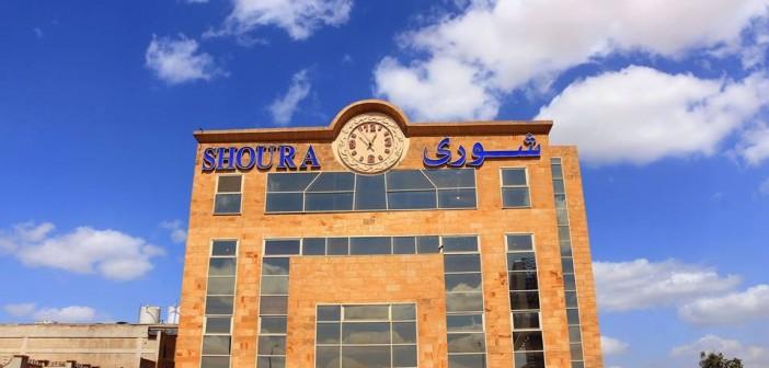 «شورى» تطالب الرئيس بالتدخل بعد رفض بنك شهير إتمام صفقة لتصدير الذهب