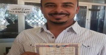 دعوة للسيسي للإفطار في شرم الشيخ