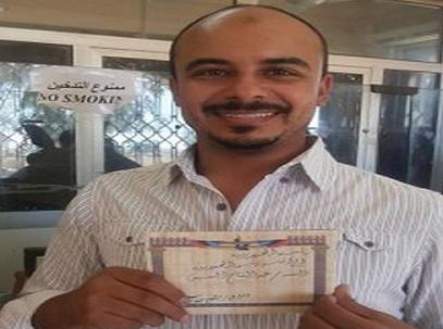 📷 دعوة بريدية للسيسي من شباب بشرم شيخ للإفطار معهم في رمضان